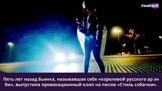 Певица Бьянка пиарится на коронавирусе