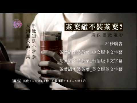 茶葉罐不裝茶葉廣告