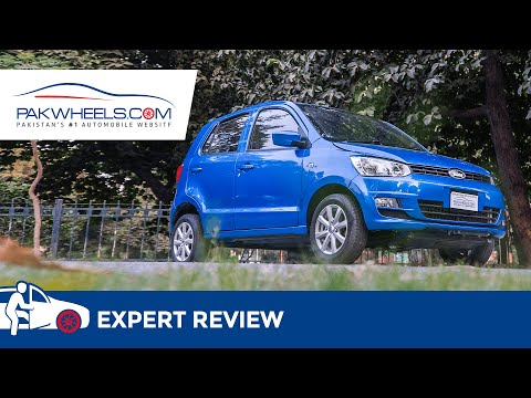United Bravo 2020 | Expert Review | PakWheels
