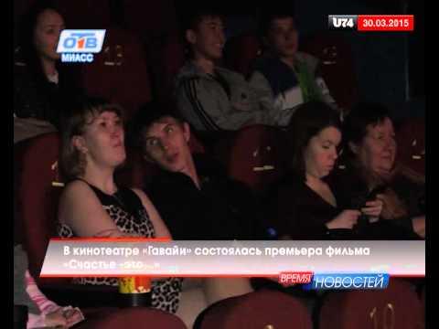 Киного нет в погоне за счастьем смотреть онлайн