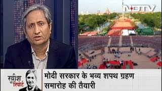 Ravish Ki Report, May 29, 2019 | Preparations On For PM Modi's Swearing-in Ceremony