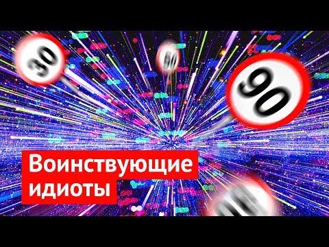 Осторожно, «Единая Россия» убивает!