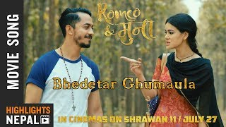 "Bhedetar Ghumaula || New Nepali Movie ""ROMEO & MUNA"" Song 2018 