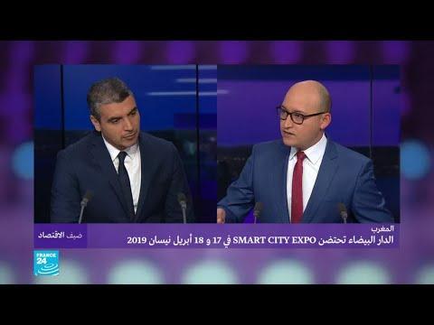 العرب اليوم - شاهد:محمد الجواهري يكشف تفاصيل استضافة الدار البيضاء لمعرض