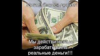 Партнёрская сеть социального типа Кибер-система 9.000.000
