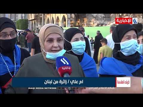 شاهد بالفيديو.. نشرة اخبار الساعة الثانية مع فرح احمد