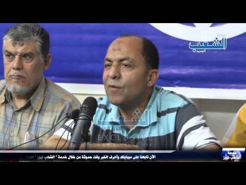 عمال الإنتاج الحربى يستغيثون من منصة حزب الاستقلال: غرمونا 28 مليون جنيه بعد الإضراب