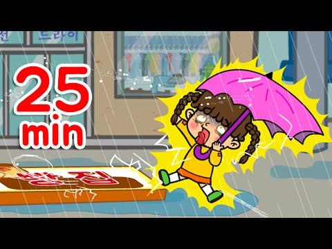 주룩주룩 장마와 사나운 태풍이 궁금해! | 어린이 과학동화 연속보기 | 생활 안전★지니키즈