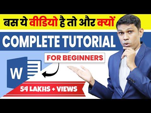 Microsoft Word Tutorial (हिंदी) - Complete MS-Word Tutorial 2020 for Beginners