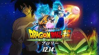 Dragon Ball Super: Broly - The Legendary Saiyan 2018 | Movie Trailer