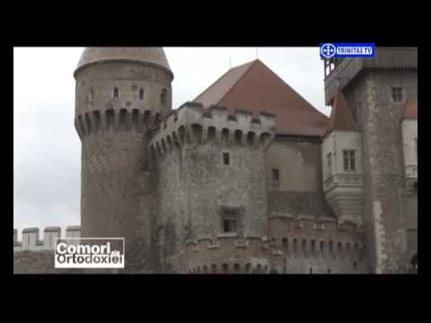 Comori ale Ortodoxiei. Castelul Corvinilor (28.08.2016)
