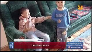 В Алматы оправдали бывшего судью Умирзака Серимова