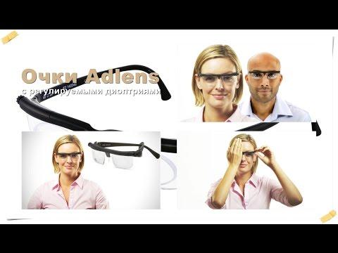Макулодистрофия сетчатки глаза лечение сухая форма