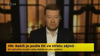 Babiš je podle EK ve střetu zájmů - reakce Tomia Okamury /SPD/
