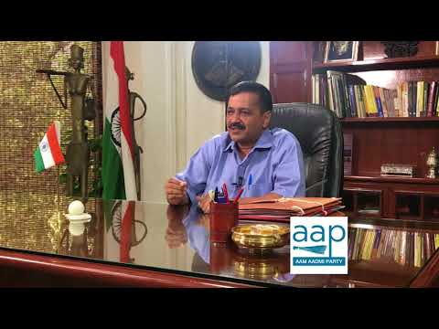 Arvind Kejriwal's message to the nation on the occasion of Indian Independence Day