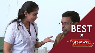 Best of Marimayam  | The fake doctor | Mazhavil Manorama