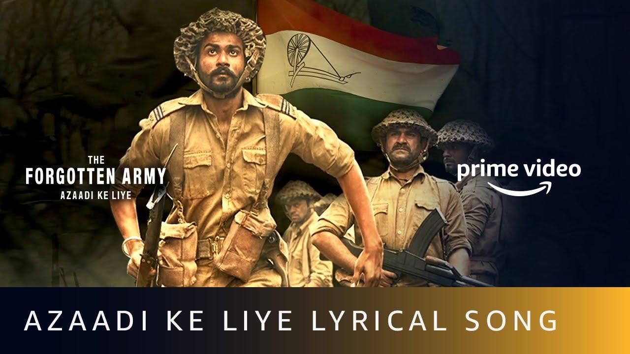 Azaadi Ke Liye Lyrics - Arijit Singh
