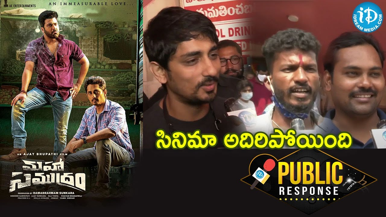Maha Samudram Movie Public Response