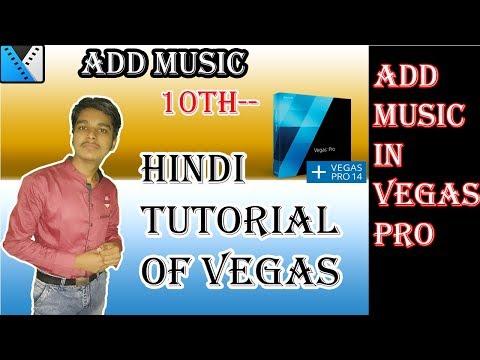 sony vegas pro tutorial:Add Music IN VEGAS (पूर्ण ... - YouTube
