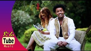 Tarekegn Mulu - Fikrish Gebto Bedeme - New Ethiopian Music Video 2015