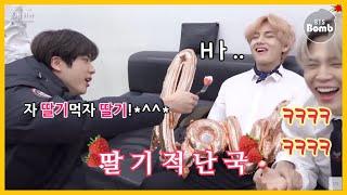 [방탄소년단]10개월 동안 절권도를 배우겠다는 김태태씨(ft.딸기적난국ㅋㅋㅋㅋㅋㅋㅋㅋㅋㅋㅋㅋㅋ)