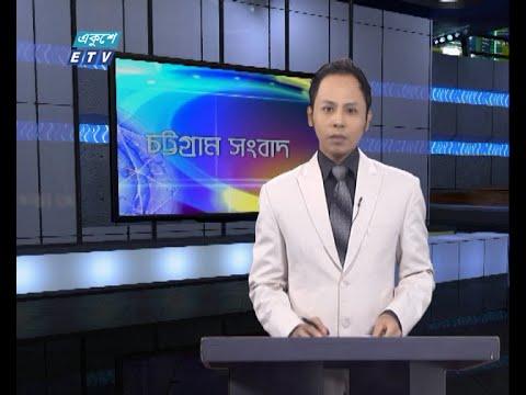 07 pm News || সন্ধ্যা ০৭টার সংবাদ || 05 August 2020 || ETV News