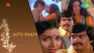 Auto Raja   Hosa Baalu Ninninda Song