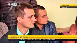 Випуск новин на ПравдаТУТ Львів за 05.10.2017