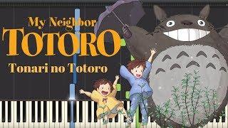 Tonari no Totoro (となりのトトロ) - My Neighbor Totoro - (Piano Tutorial)