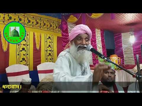 Maulana Aminuddin Rezbi New Waz Gojol 2019 - আমিনুদ্দিন ভারতের সেরা সুরের এক নম্বর বক্তা