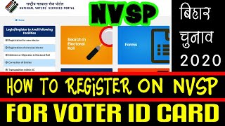 Register on nvsp portal | Full registration process step by step | Bihar voter card process 2020