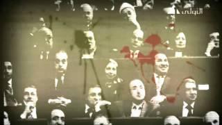 تحميل اغاني ضد الحكومة -رامى دنجوان-اهداء لكل محبى ومتأسفى المخلوع MP3