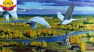 """""""Гуси-лебеді летять... (скорочено)"""" Михайло Стельмах Слушать Аудио Книги Видео Популярные Аудио"""