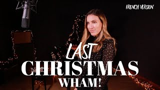 Sara'h - Last Christmas (Cover)