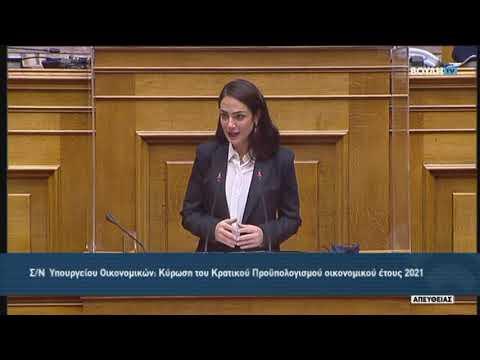 Δ.Μιχαηλίδου (Υφυπουργός Εργασίας) (Προϋπολογισμός 2021)(12/12/2020)