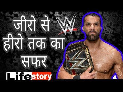 Jindal mahal life story in hindi