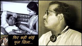 Manna Dey - Anubhav (1971) - 'phir kahin koi phool khila