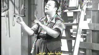 ياللي نسيت الهوى - عبد العزيز محمود