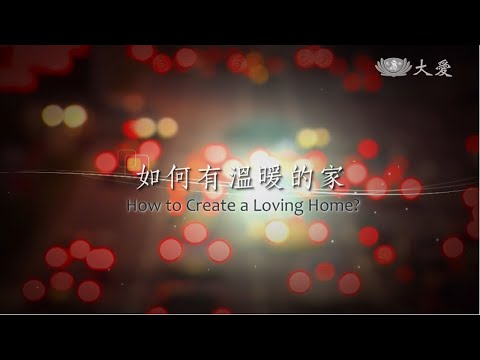 How to Create a Loving Home