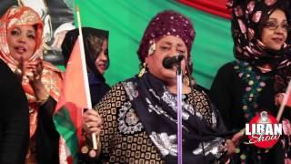 Asha Abdow Malika Heeatii Sultan Qaboos