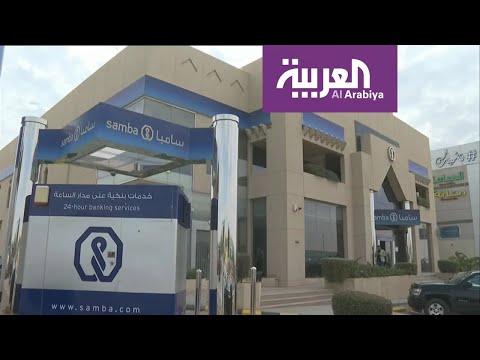 العرب اليوم - شاهد: نجاح مرحلة الاكتتاب على أسهم