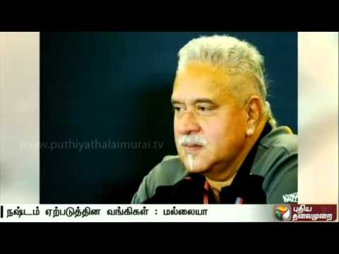 Vijay-Mallyas-passport-likely-to-be-revoked