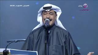 تحميل اغاني عبدالله الرويشد - رسالة MP3