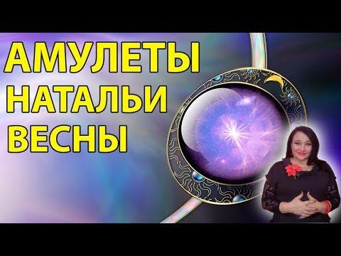 Взаимоотношения астрология i
