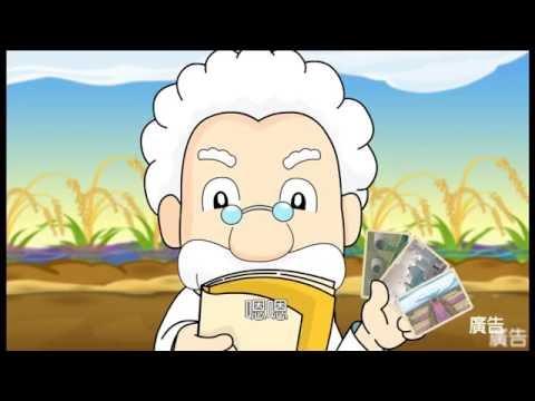 小偵探農地調查!
