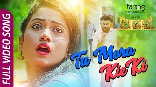 Tu Mora Kiye Ki || Official Full Video Song || Anubhab, Elina || Abhay || Odia Movie - TCP
