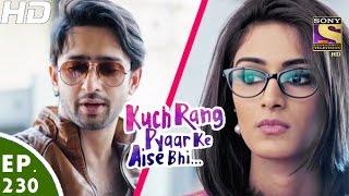 Kuch Rang Pyar Ke Aise Bhi - 7 Years Leap - कुछ रंग प्यार के ऐसे भी - Episode 230 - 16th Jan, 2017