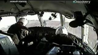 Самый большой вертолёт.