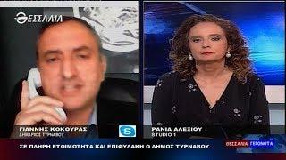 Σε ετοιμότητα και επιφυλακή ο Δημος Τυρνάβου 7 4 2020