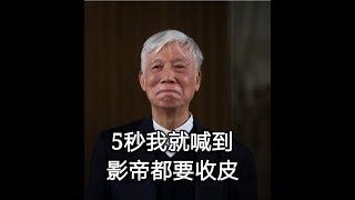政治揭露#126b 朱耀明收黎智英40萬唔敢認/陳日君收300萬撐佔中最無恥 20190429